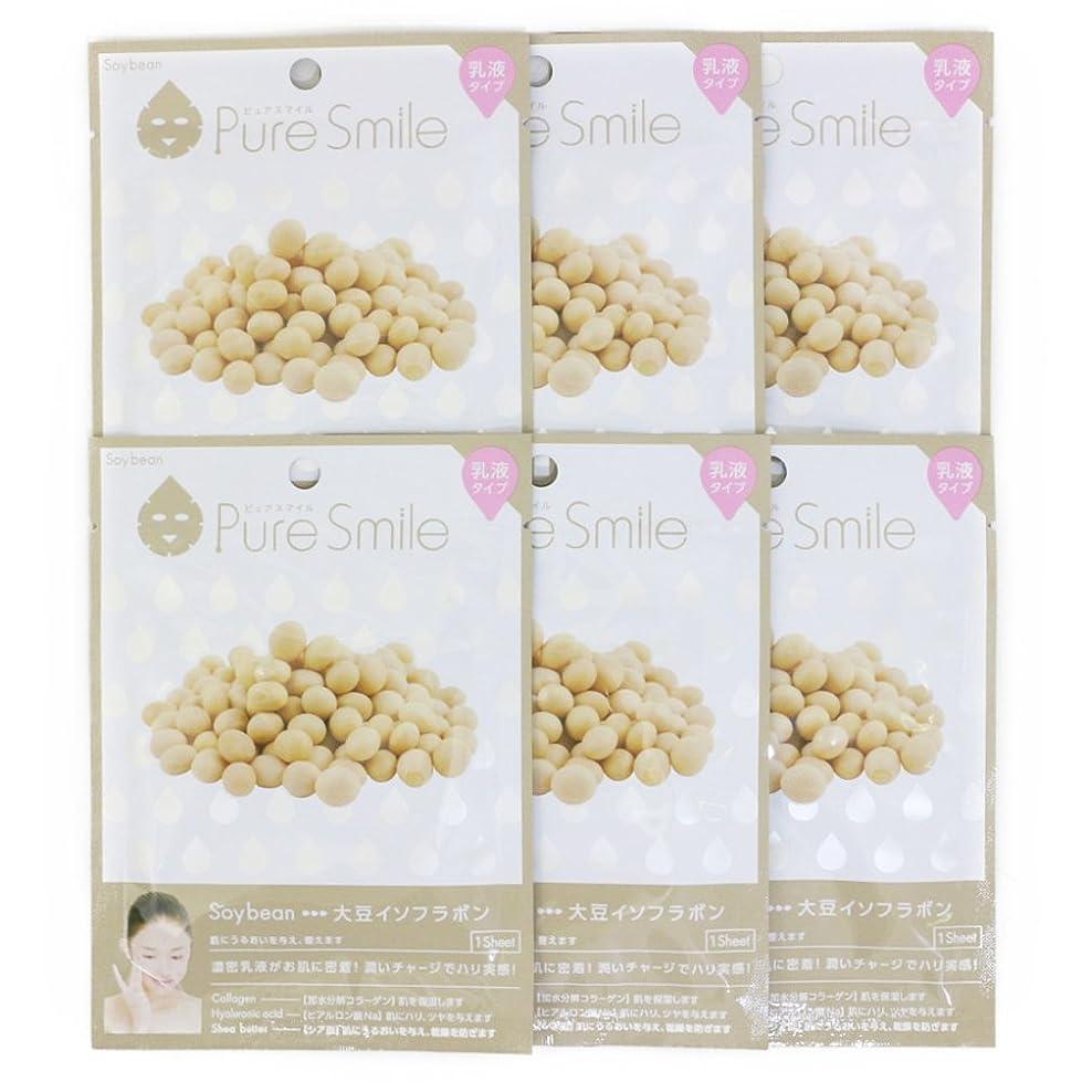 成功する病者変化するPure Smile ピュアスマイル 乳液エッセンスマスク 大豆イソフラボン 6枚セット