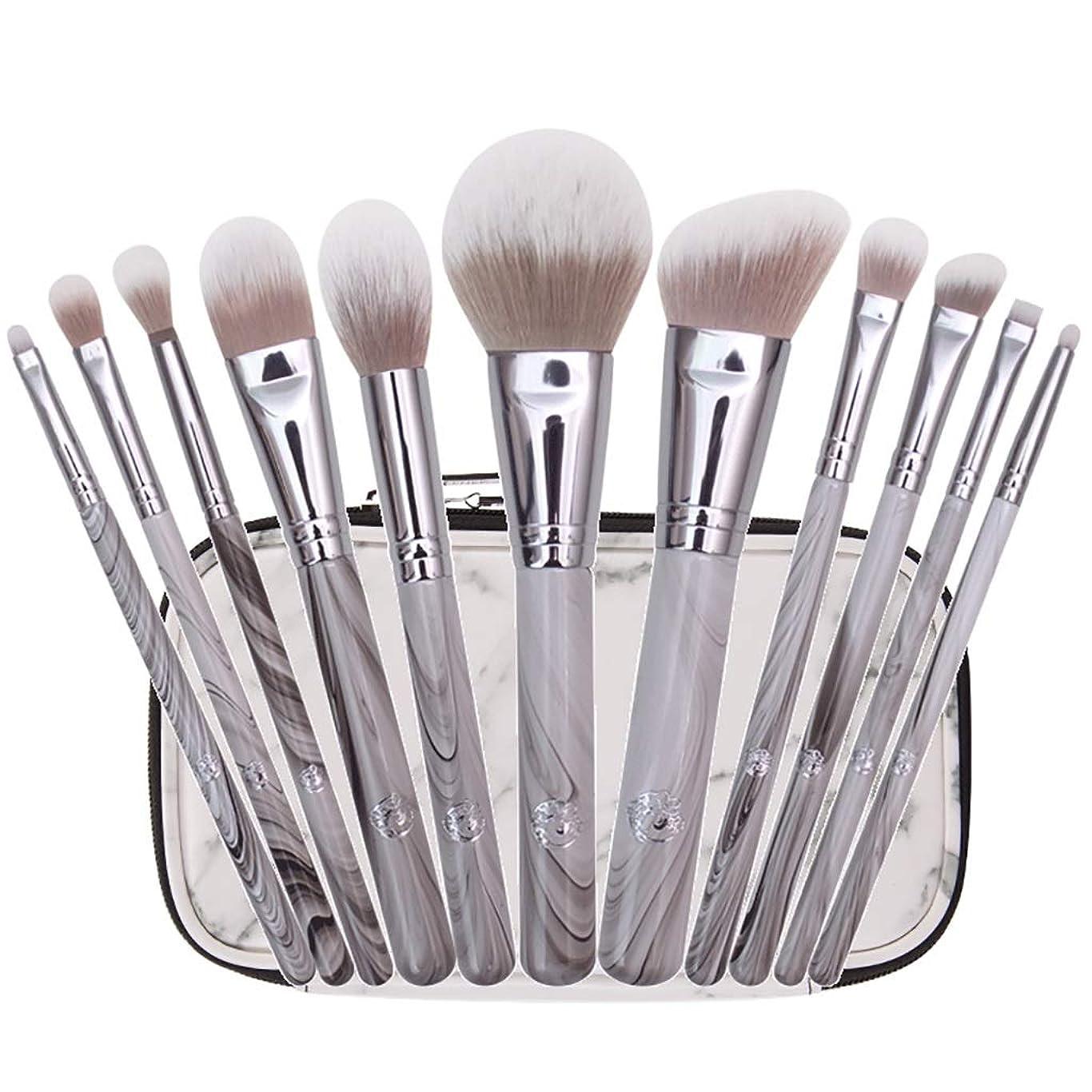 事チャップ特権的YJ-JP 化粧ブラシ、化粧セットブラシ11セット、アイシャドウブラシブラッシュブラシ美容化粧化粧ブラシツール (Color : Metallic)