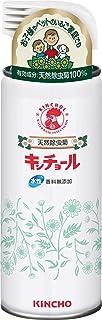 天然除虫菊 キンチョール 水性タイプ 300mL 香料無添加