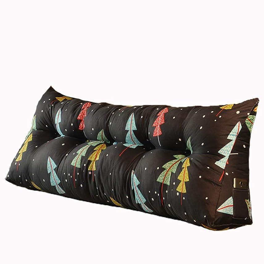頭痛み賢明なベッド枕 マルチパターン選択ベッドロングピローヘッドボードソフトバッグトライアングルダブル畳布クッションピロー大背もたれ取り外し可能で洗えるサイズ90 cm-200 cmオプション 写真ベッド枕首まくら (色 : Q, サイズ さいず : 150cm)