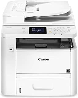 The Canon imageCLASS D1520 Duplex Monochrome (Black & White) Laser Copier & Printer