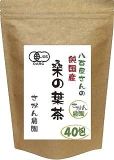 お得用 桑の葉茶 国産 有機栽培 ティーパック 2.0g×40包 健康茶さがん農園