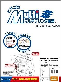 ヒサゴ 帳票 マルチプリンタ A4 白紙 3面 雇用保険被保険者証用 100枚 BP2112