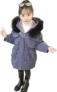 Lisa Pulster ガールズ コート ボーイズ 中綿 コート女の子 男の子 キッズ ダワン コート ジャケット 裏起毛 厚手 暖かい 秋冬コートフード付き 大きいサイズ