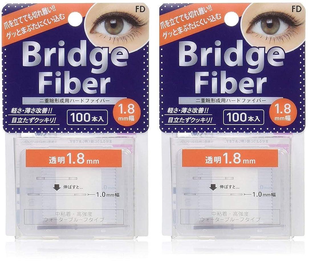 プール証明引退したFD ブリッジファイバーII (眼瞼下垂防止テープ) 透明 1.8mm×2個セット