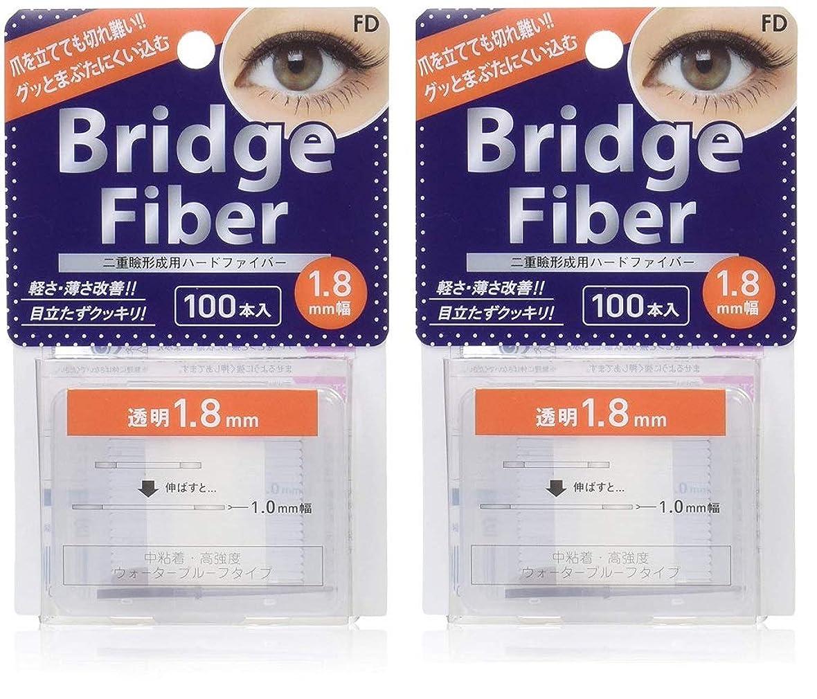 フィットバッテリー到着するFD ブリッジファイバーII (眼瞼下垂防止テープ) 透明 1.8mm×2個セット