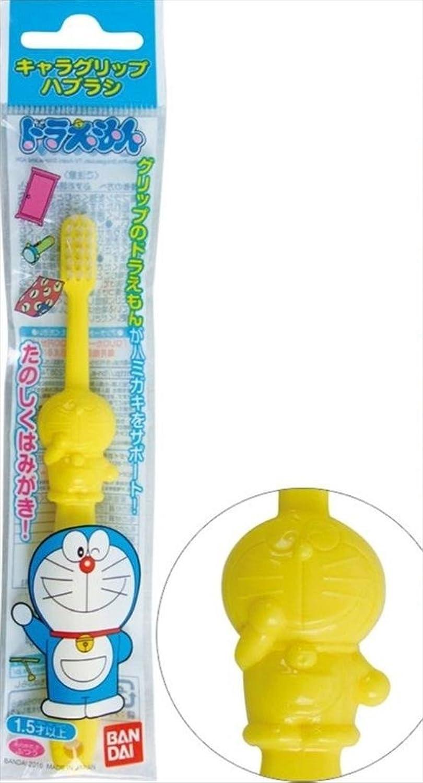 ドラえもん(イエロー)歯ブラシ 25-310 【まとめ買い12個セット】