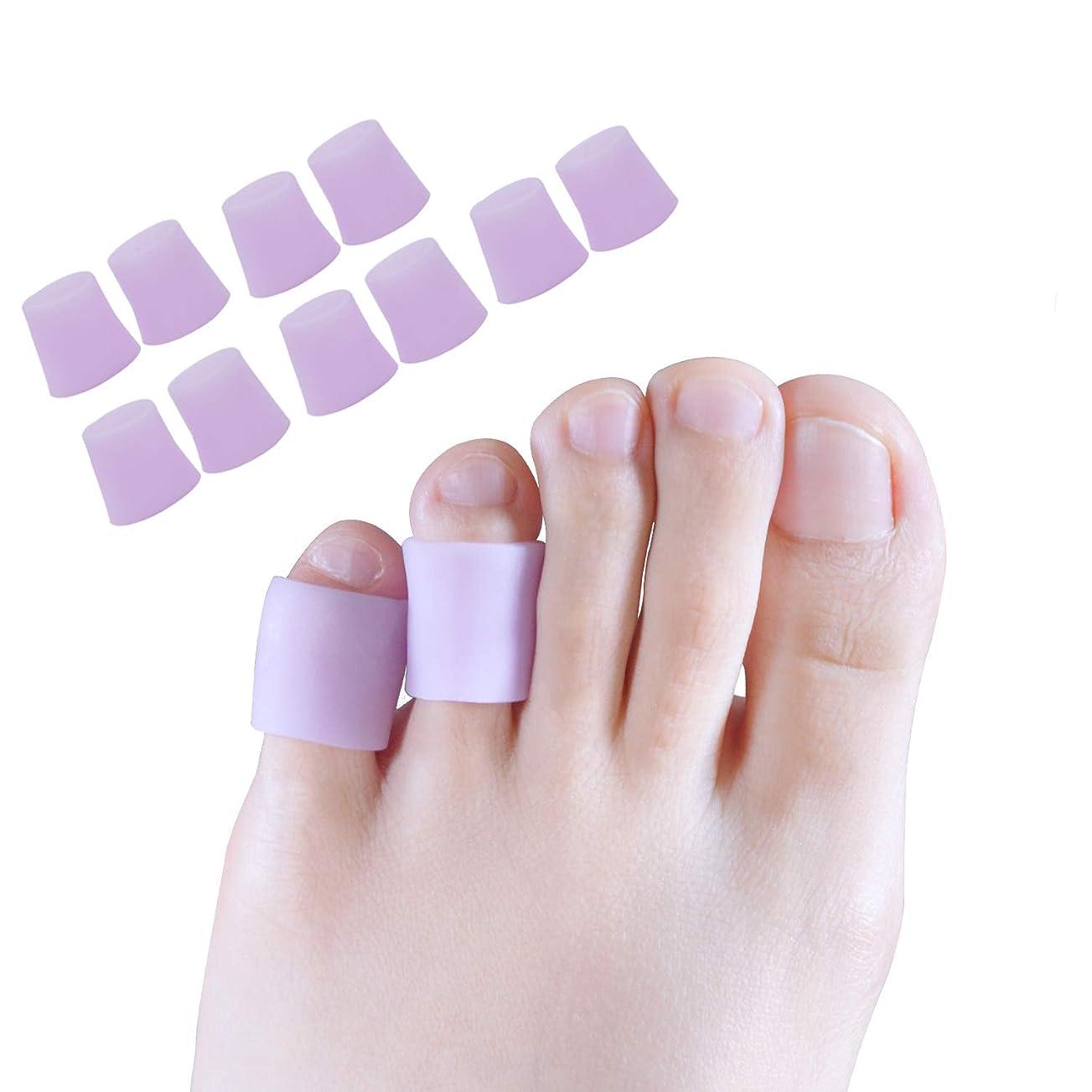 偽トレイル奪うPovihome 足指保護キャップ, 足指 足爪 保護キャップ 小指 5ペア,足の小指保護,パープル