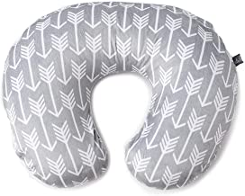 Minky Nursing Pillow Cover - Arrow Pattern Slipcover