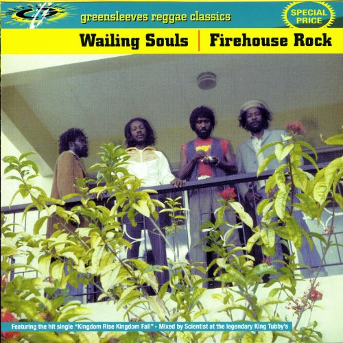 アルバム・レビュー『Fire House Rock』Wailing Souls