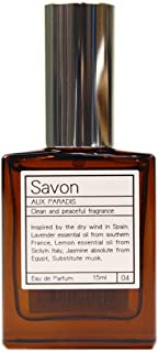 【サボン】 オゥパラディ AUX PARADIS 香水 フレグランス オードパルファム パルファム EDP オゥ パラディ 15ml サボン / 名入れ無し
