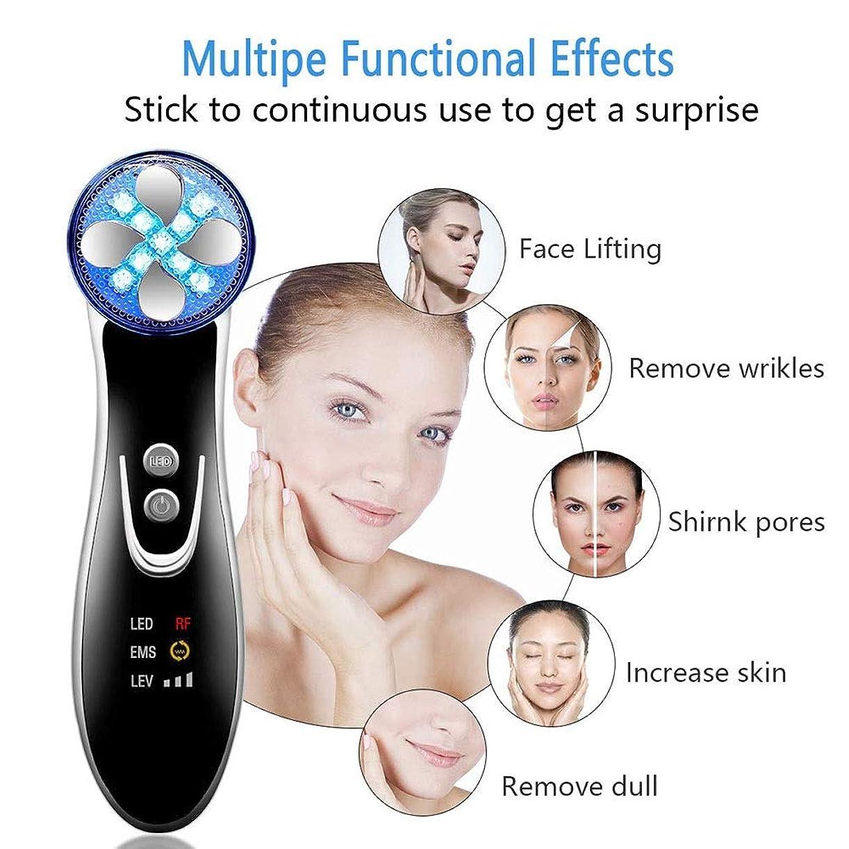 電極黒人聖歌4イン1フェイスリフト機、高周波アンチエージングデバイス、肌引き締めデバイス?フェイシャルリフティングのための5色の顔EMS用ライトしわのマッサージは、スキンケア振動美容インストゥルメントを削除します (Color : 黒)