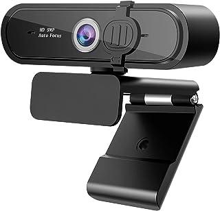 ウェブカメラ フルHD 1080P以上 500万画素 高画質 HDR機能 Pro級 Webカメラ 7層光学ガラスレンズ オートフォーカス マイク内蔵 80°広角 カバー付き usb pc外付けカメラ Mac対応 美顔機能 光補正 30 fps ...