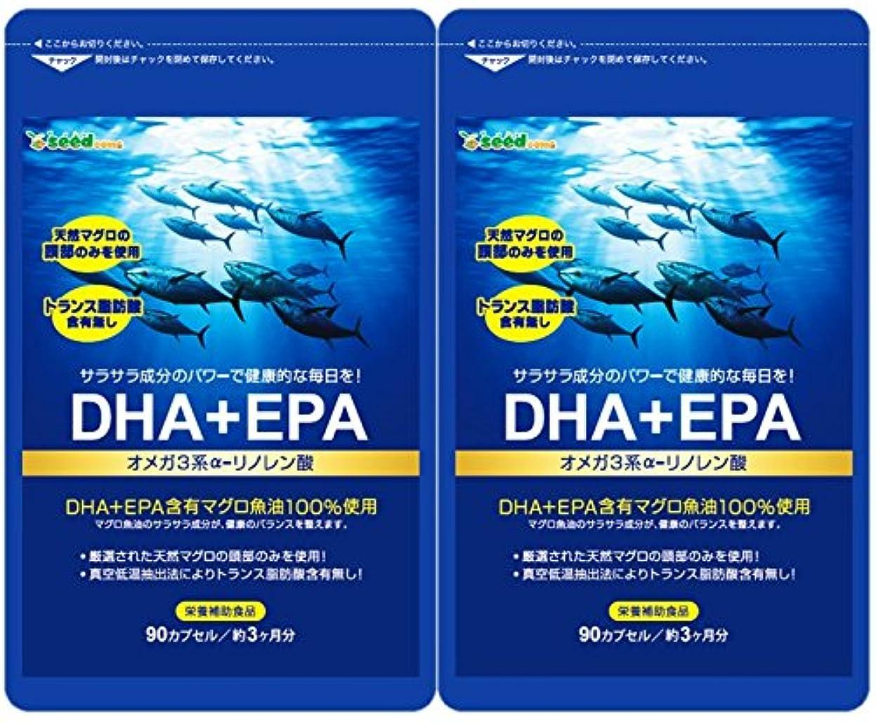 ステープルそれからネブDHA + EPA (約6ヶ月分/180粒) トランス脂肪酸 0mg ビンチョウマグロの頭部のみを贅沢に使用!