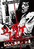 ソレダケ / that's it [DVD] image