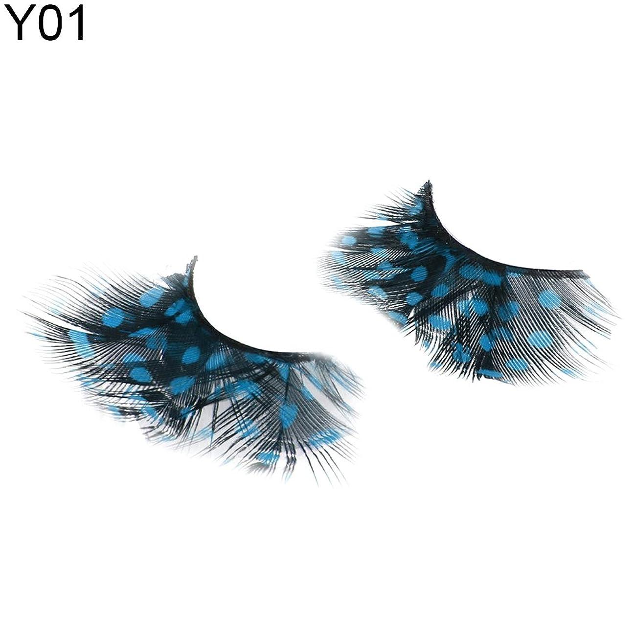 こどもの日の面では不機嫌そうなgoupgolboll-1ペアファッション女性羽ドットロングつけまつげ化粧まつげパーティー用 - Y01