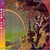 Rainbow Goblins by Masayoshi Takanaka (2008-01-13)