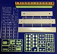 アクラス/ディークラフト HOゲージ FH-3109 国鉄80系 クハ85 100番代 2両セット 塗装済ボディキット