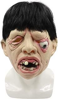 Cafele Scary Creepy Cyclops Mask Ugly One Eye Man Halloween Costume Prop Black