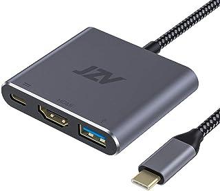 USB C to HDMIアダプター JZVデジタルAVマルチポートアダプター USB 3.1 Type Cアダプターハブ HDMI-4K HDMI出力 USB 3.0ポート USB-C充電ポート MacBook Pro MacBook Air...