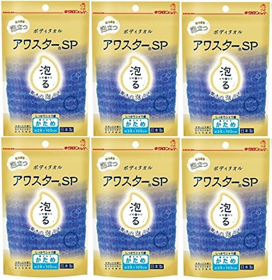 アカウントスカウト別々に【まとめ買い】アワスターSP かため ブルー×6個