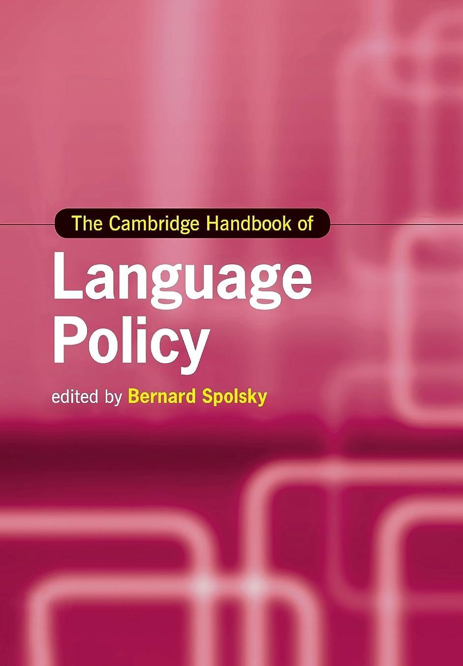 難しい空気礼儀The Cambridge Handbook of Language Policy (Cambridge Handbooks in Language and Linguistics)