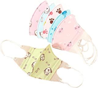 10 Pcs Cute Kids' Face Mask,Flyusa 3 Layer Cartoon Print Disposable Non-Woven Fabric Anti Dust Filter Anti Flu Pollution Earloop Face Mouth Mask Covers for Baby Kids Children