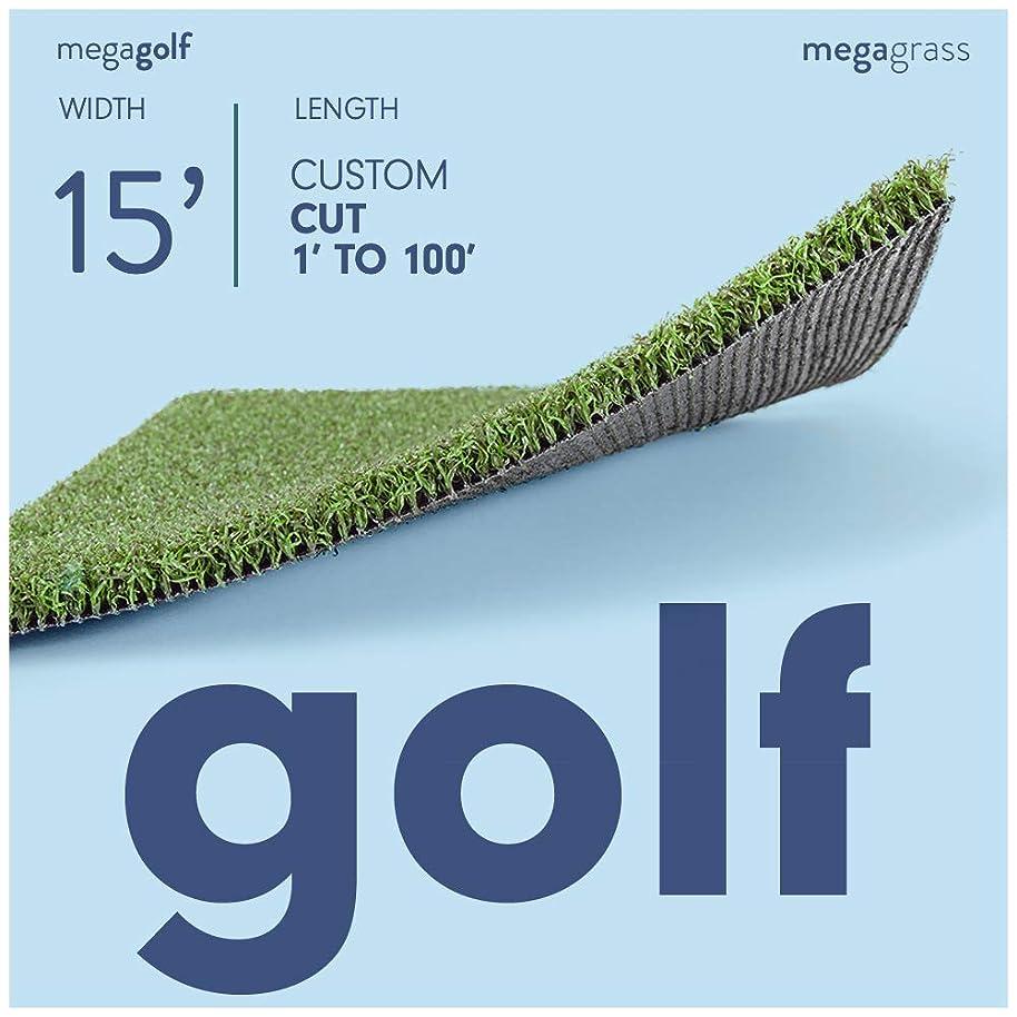 であるさせる土器MEGAGRASS 人工芝 ゴルフパッティンググリーンマット
