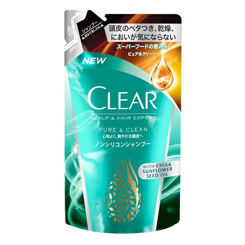 クリア ピュア&クリーン ノンシリコンシャンプー つめかえ用 (心地よく、爽やかな頭皮へ) 300g