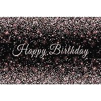 Demiawaking 背景布 撮影布 happy birthday 誕生日 写真撮影用 布 キラキラ 写真 摄影 小道具 撮影用 子供撮影 背景シート 自宅 写真館 1.5x2.1m