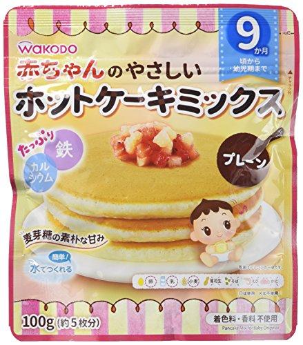 赤ちゃんのやさしいホットケーキミックスプレーン×4個