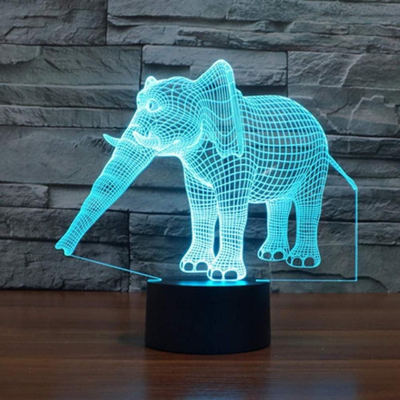 行政化学者胴体3Dイリュージョンハッピーエレファント?LEDランプタッチセンサー7色の変更ノベルティベッドルーム装飾的なデスクランプキッズフェスティバル誕生日ギフトのUSB充電