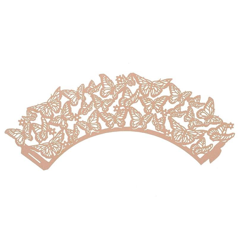 定規太字寛容紙カップ, SODIAL(R)20個オリジナルなデザインの蝶カップケーキラッパー15人気のカラー  英国の販売者(ピンク)