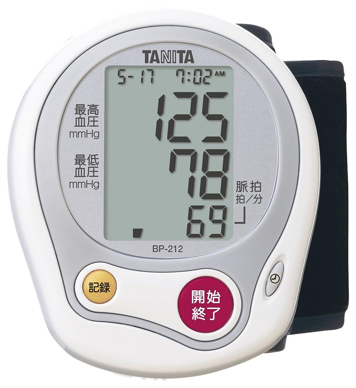 個性出くわす欲望タニタ 手首式血圧計 ホワイト BP-212-WH