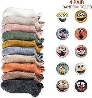 Glueckme 4 Pares de Calcetines Tobilleros Mujeres Kawaii expresión de Dibujos Animados Bordados Calcetines sonrientes Moda Novedad Calcetines Divertidos Calcetines de algodón