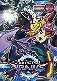 遊☆戯☆王VRAINS DUEL-9[DVD]