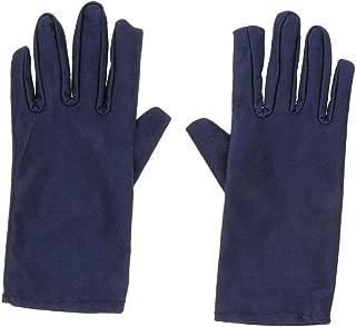Baosity Womens Short Anti-UV Breathable Sun Block Driving Evening Gloves