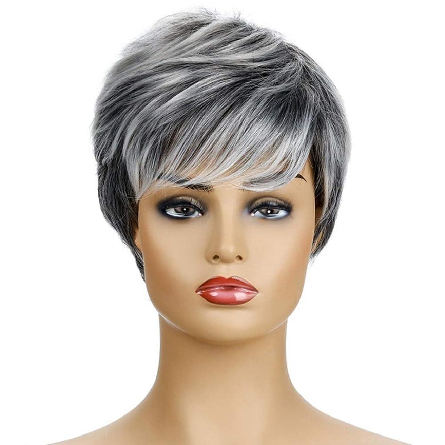 余暇篭怒る女性の短い巻き毛のかつら10インチ自然髪かつら前髪合成完全な髪のかつら女性と女の子ハロウィンコスプレパーティーかつら、混合色