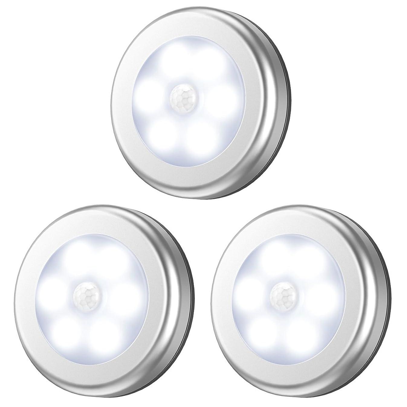 AMIR Motion Sensor Light, Battery-Powered Closet Lights, Stair Lights, Tap Lights, Wall Light for Entrance, Hallway,Garage, Bathroom (White - Pack of 3)