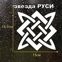 junjie006 ロシアスター面白い車のステッカーやデカールの16.3 X 15センチメートル古代ロシアのシンボル (Color : White)