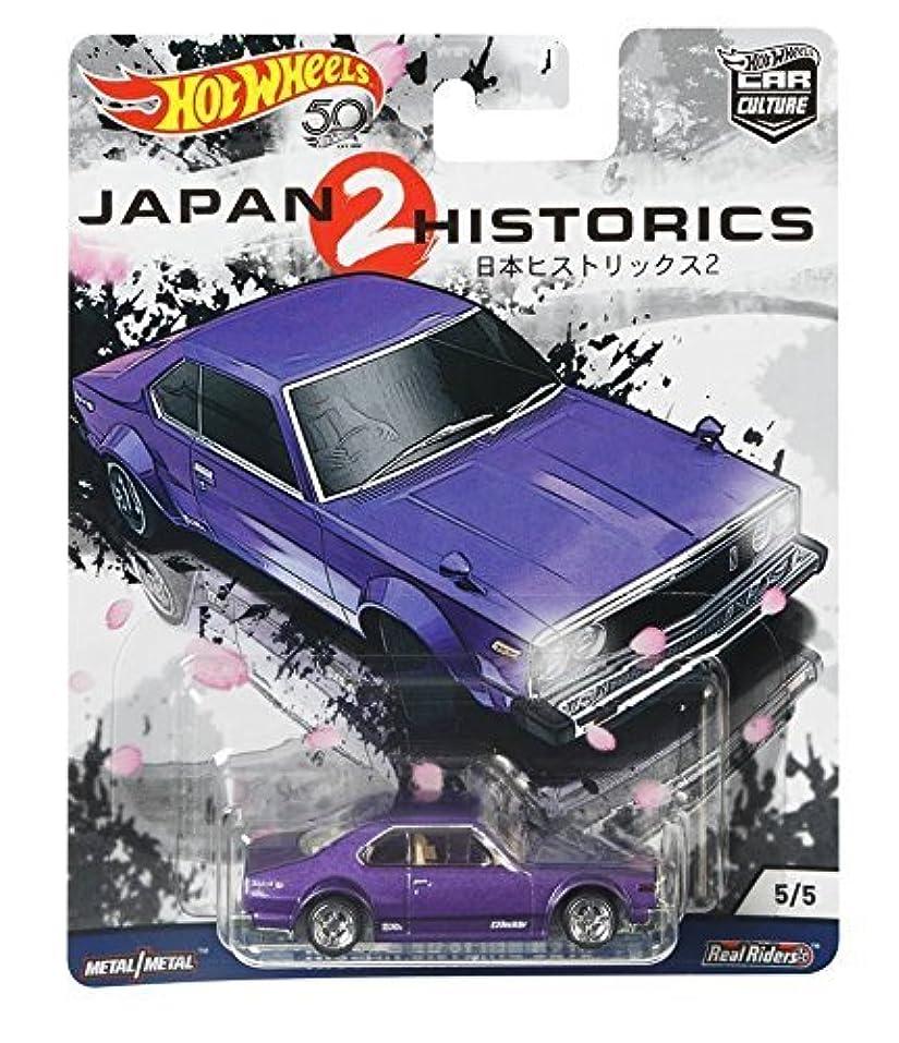 適度な確立します場合MattelホットWheels Car Culture Japan Historics 2?–?日産スカイラインc210?–?1?: 64