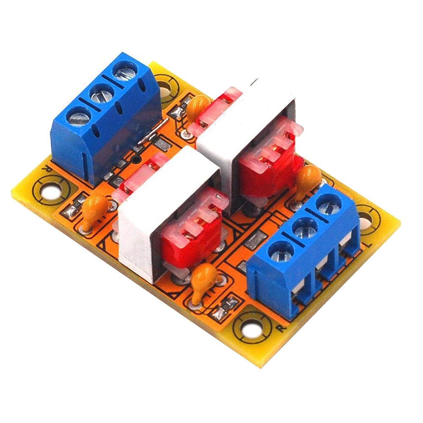 からかうアラバマモナリザAudio Isolator High Sensitivity HIFI Stereo Filter Interference Eliminate Noise