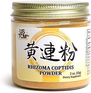 Rhizoma Coptidis Powder Huang Lian Powder 黃連粉 120mesh (2oz)