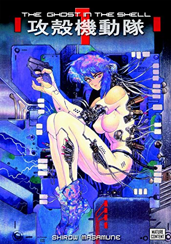 The Ghost in the Shell Vol. 1 (English Edition)