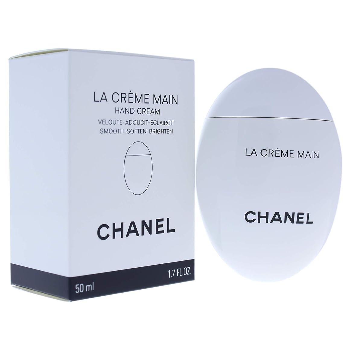 オーガニック止まる晩ごはんCHANEL LA CRèME MAIN シャネル ラ クレーム マン ハンドクリーム 50ml