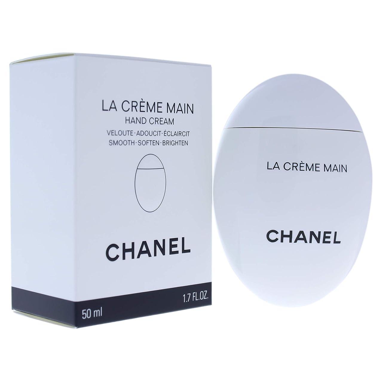表現ぼんやりした靴CHANEL LA CRèME MAIN シャネル ラ クレーム マン ハンドクリーム 50ml