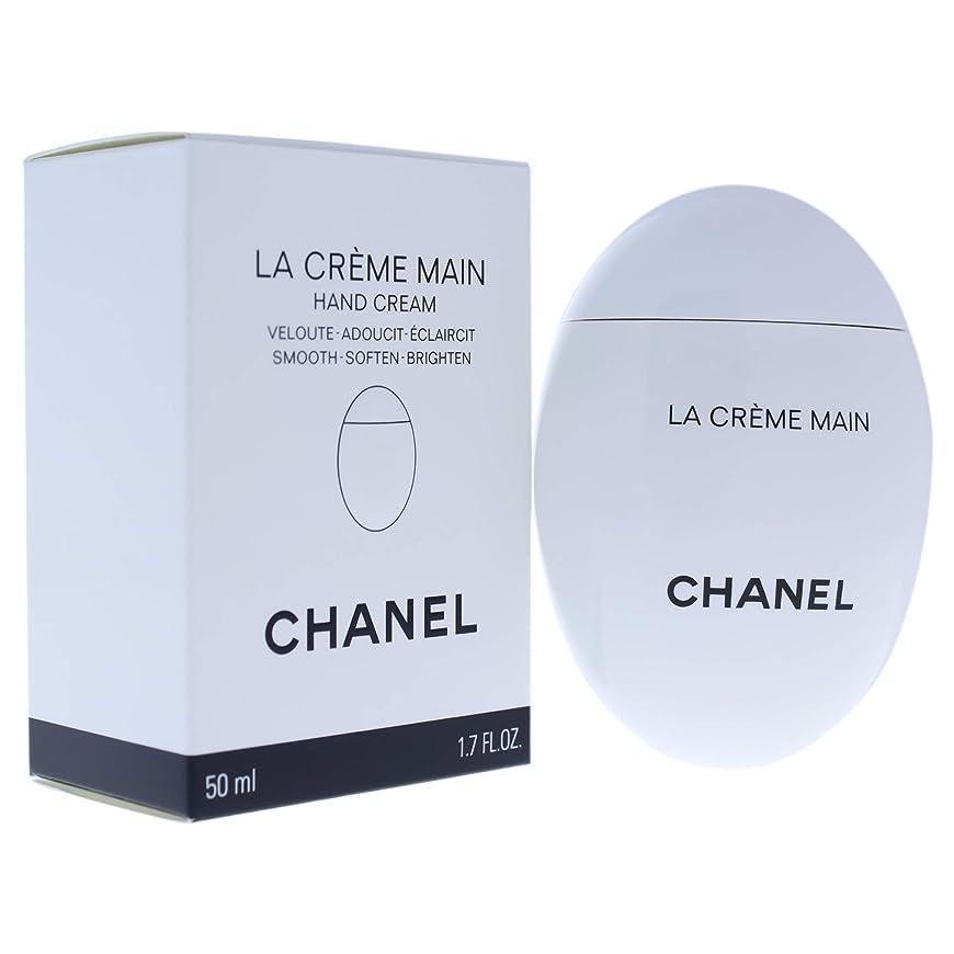 表示出会いあえてCHANEL LA CRèME MAIN シャネル ラ クレーム マン ハンドクリーム 50ml