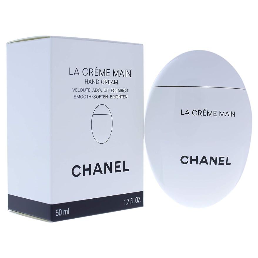 開示する好意的スコットランド人CHANEL LA CRèME MAIN シャネル ラ クレーム マン ハンドクリーム 50ml