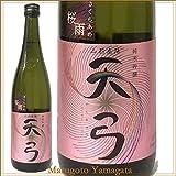 東の麓 天弓 純米吟醸 桜雨 1800ml