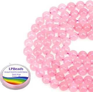 LPBeads 100PCS 8mm Natural Rose Quartz Beads Gemstone Round Loose Beads for Jewelry Making with Pink Stretch Cord